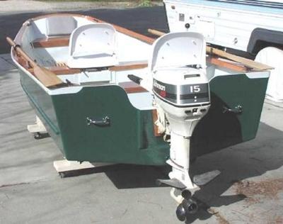 Лодка с корпусом типа моногидрон
