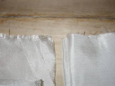 Стеклоткань для обшивки