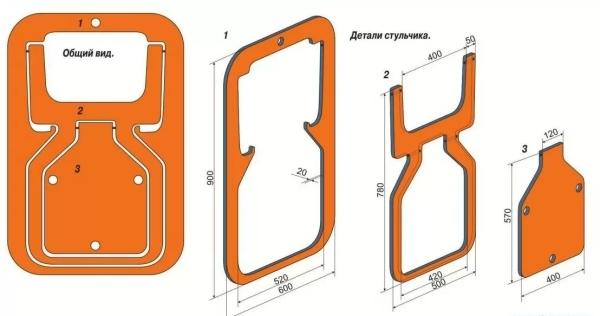 Схема создания фанерного стула